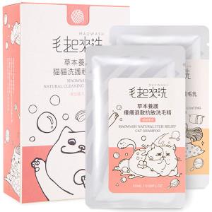 【草本養護】貓貓洗護輕便包