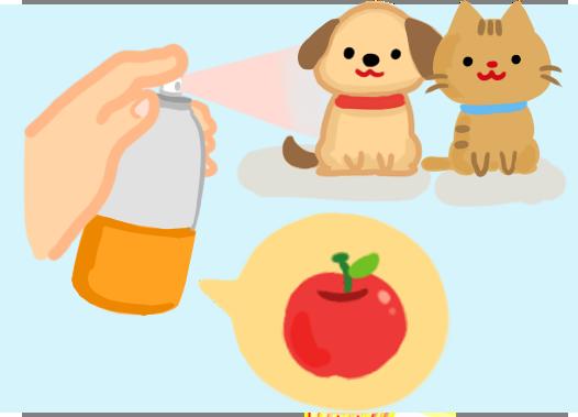 噴撒稀釋蘋果醋