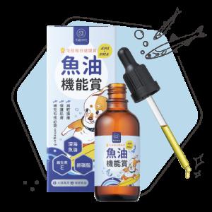 魚油 EPA+DHA 機能賞