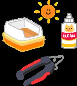 洗/曬貓砂盆 剪指甲 清潔耳朵與牙齒