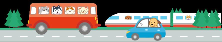 2020帶寵物返鄉~大眾運輸規定總整理