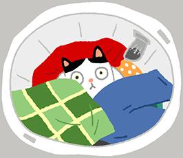 洗衣前要注意躲貓貓