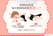 【汪汪行為學】濕濕黏黏的愛~狗狗愛舔人的原因大不同!
