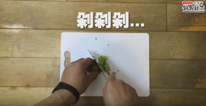 青花菜剁碎碎碎碎