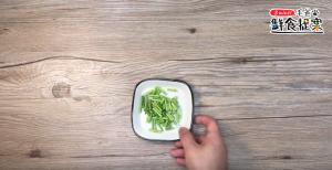 蘆筍切小段