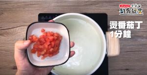 燙番茄丁1分鐘