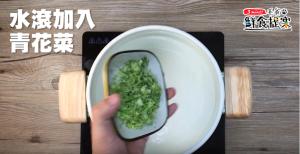 水滾加入青花菜、蘆筍、高麗菜