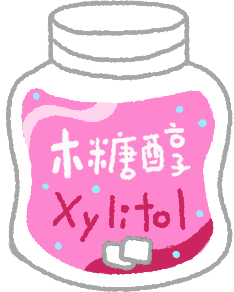 貓狗牙膏的危險成分1.木糖醇