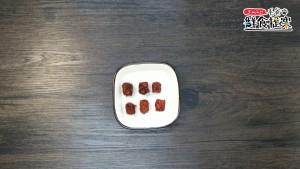 紅棗用粗吸管去籽