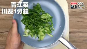 川燙青江菜 1分鐘撈起