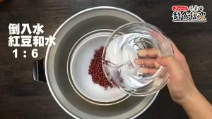 於內鍋加入適量水(紅豆:水=1:6) 於外鍋加入2杯水