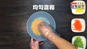 蛋液倒入雞絞肉中並均勻混和