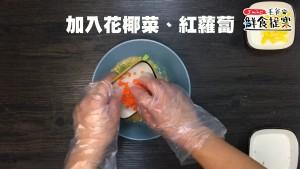 加入花椰菜、紅蘿蔔,抓捏均勻