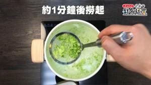 川燙花椰菜 1分鐘後撈起