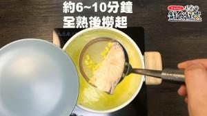 煮約6~10分鐘全熟後撈起