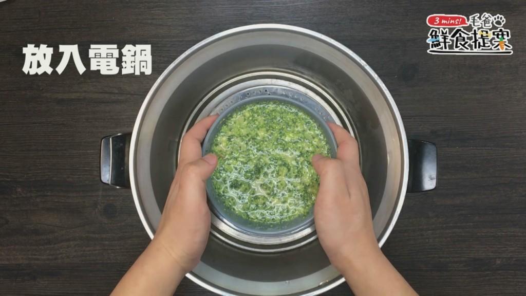 毛爸鮮食提案_雞蓉茶碗蒸