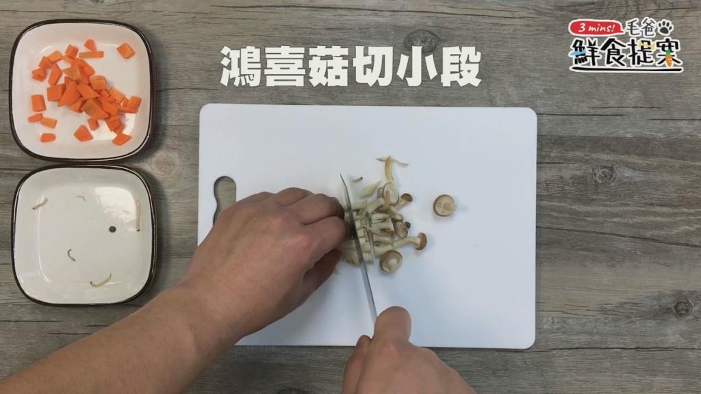 【毛爸鮮食提案】濃郁海味日式和風料理-蛤蜊炊飯