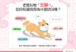 【汪汪真心話】「汪汪汪汪汪!」你知道狗狗為什麼吠叫嗎?
