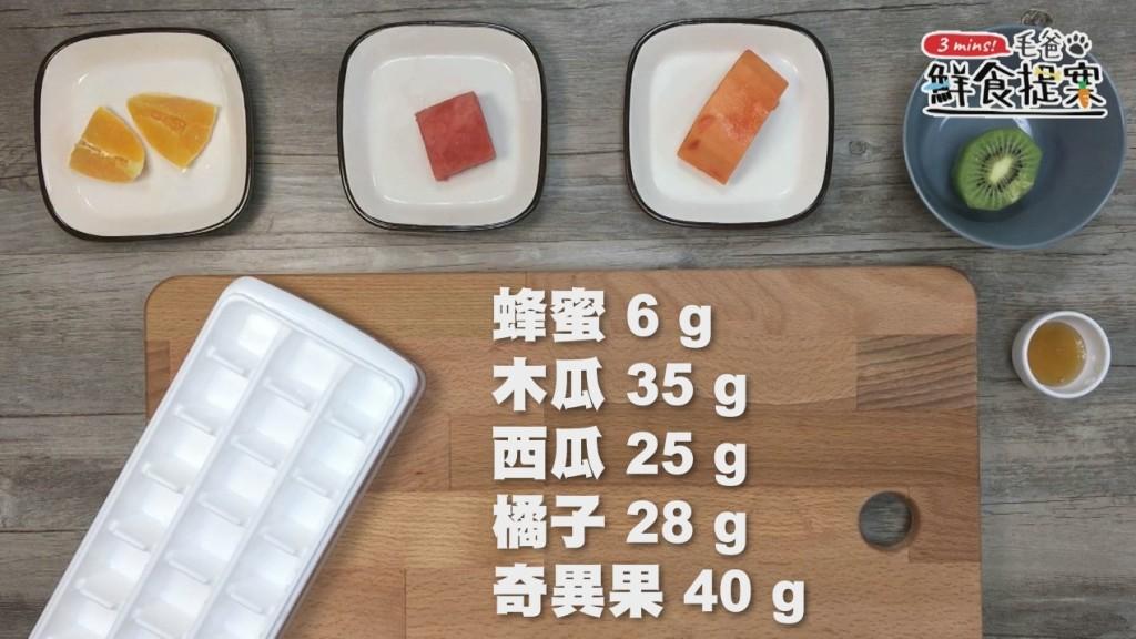 【毛爸鮮食提案】沁涼整個繽紛夏天~俄羅斯水果冰盤
