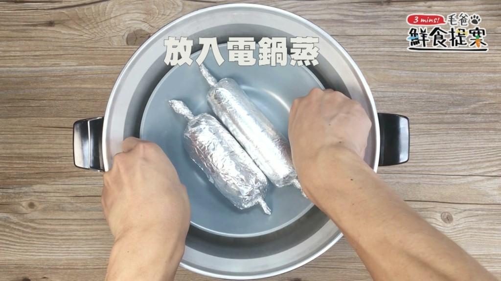 【毛爸鮮食提案】人人都是總鋪師!田園蔬蔬雞腿捲!