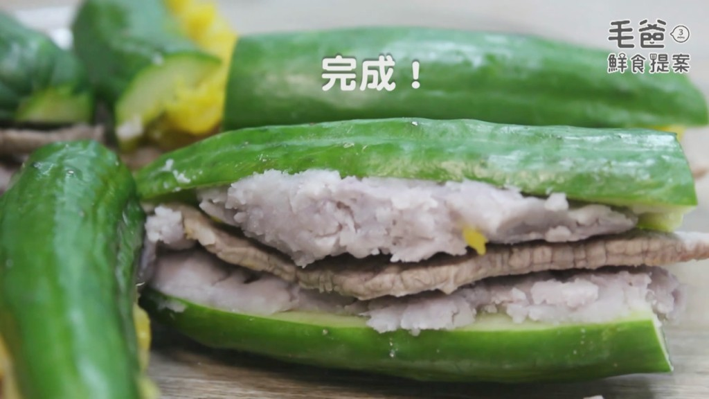 【毛爸鮮食提案】勁脆VS綿密雙拼新滋味~鮮脆雙色黃瓜堡!