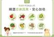 【汪喵疾病飲食】低磷蔬果,安心加倍 腎臟病毛孩安心吃