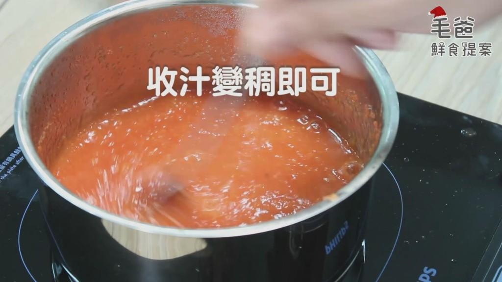 【毛爸鮮食提案】聖誕老公公的秘密配方~經典紅醬肉丸