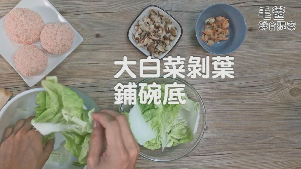 毛起來毛爸鮮食提案貓狗寵物鮮食料理清蒸獅子頭˙