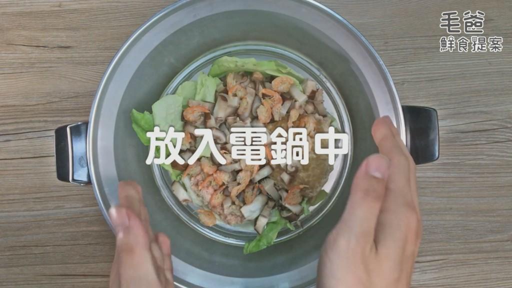 毛爸鮮食提案_33_極鮮獅子頭 YT.mp4_20180122_142948.925