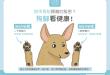 狗狗指甲長短看健康指甲長不長施力可能關節受傷或腳不舒服
