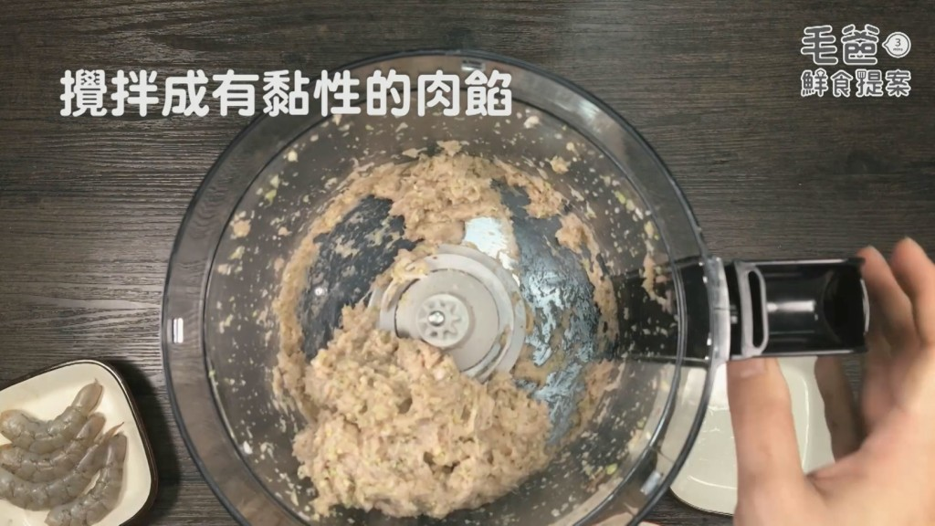 毛爸鮮食提案蝦一跳珍珠丸寵物鮮食中式料理蝦仁