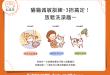【喵喵訓練術】貓貓減敏訓練3招搞定!放鬆洗澡趣~