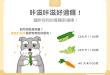 咔滋咔滋好過癮脆脆蔬菜是過胖狗狗的零嘴新選擇