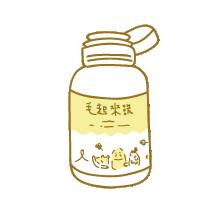 產品插畫_潔膚水