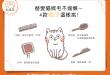 【貓貓家居】替愛貓梳毛的梳子怎麼挑?4款常見梳子大分析!