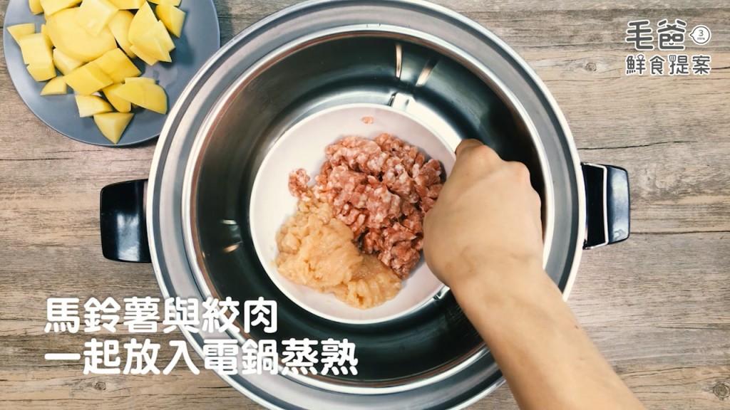 【毛爸鮮食提案】日式家常菜健康烹調再進化!黃金雙餡可樂餅!