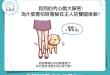 【汪汪真心話】害怕時狗狗為什麼會躲在主人的腳後?該如何是好?