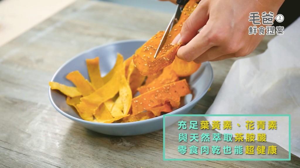 【毛爸鮮食提案】家中有烤箱,肉乾hen簡單~手作陽光雞脆片