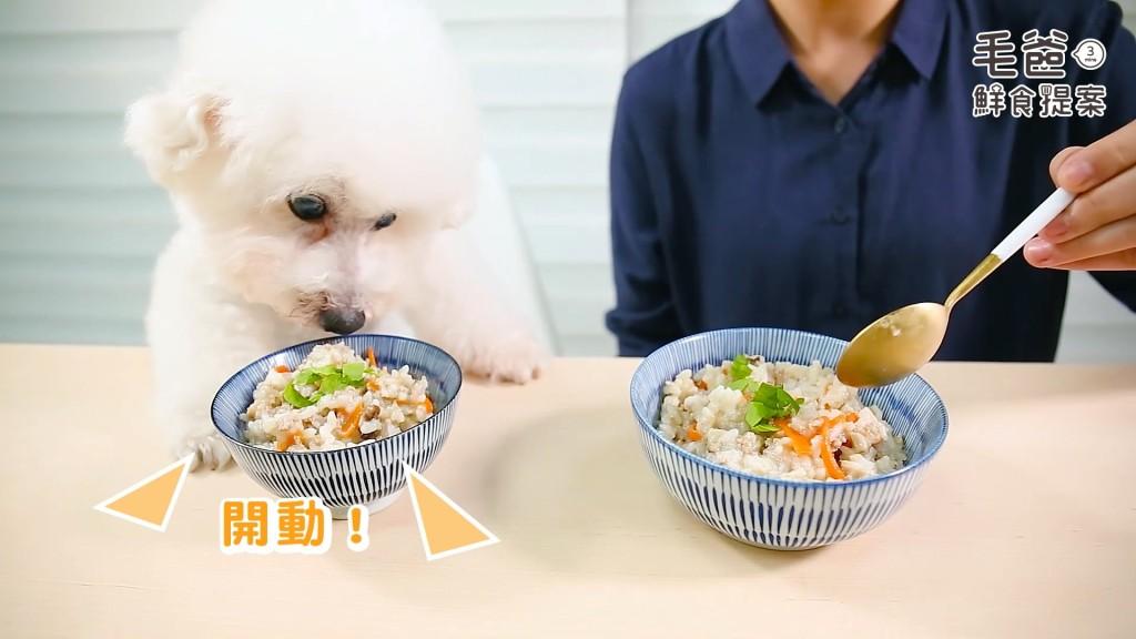 鮮食提案粥V2.mp4_20181129_094406.144