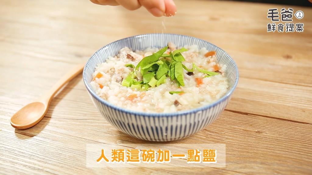 鮮食提案粥V2.mp4_20181129_100009.752