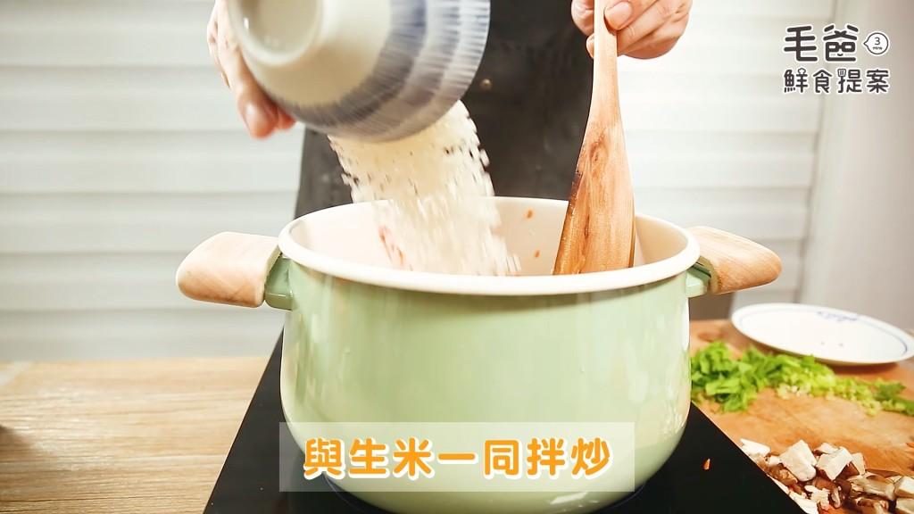 鮮食提案粥V2.mp4_20181129_105619.728