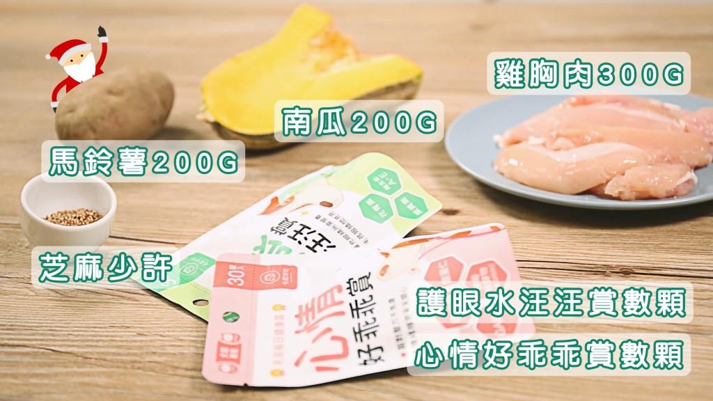 毛爸鮮食提案_黃金香烤雞柳條.mp4_20181222_183522.910