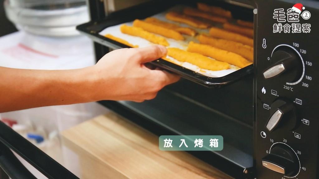 毛爸鮮食提案_黃金香烤雞柳條.mp4_20181222_183841.662