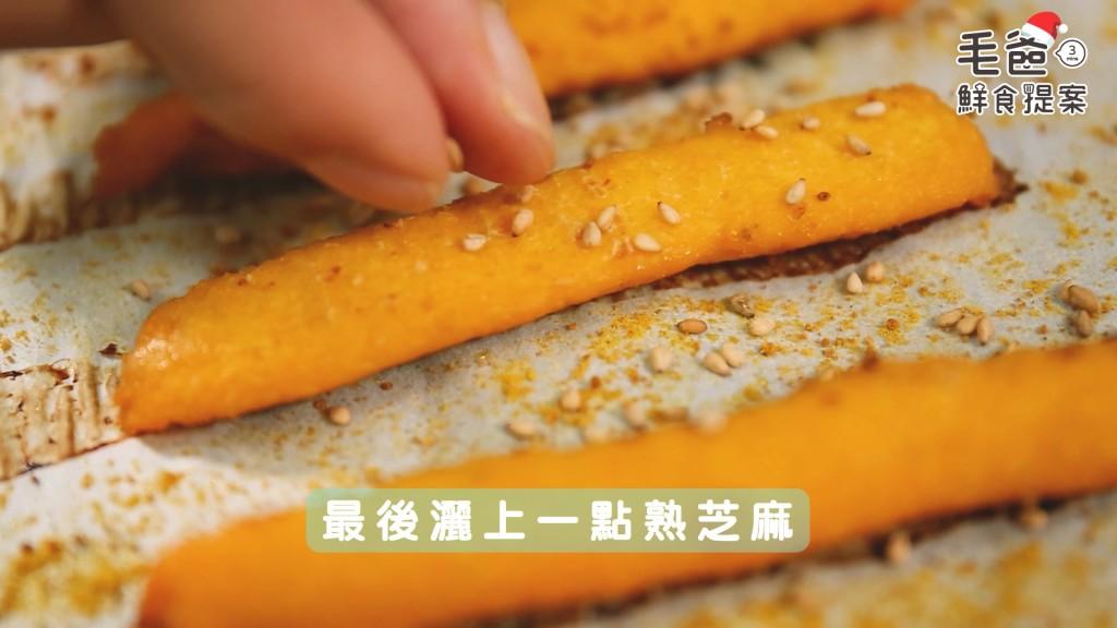 毛爸鮮食提案_黃金香烤雞柳條.mp4_20181222_183941.494