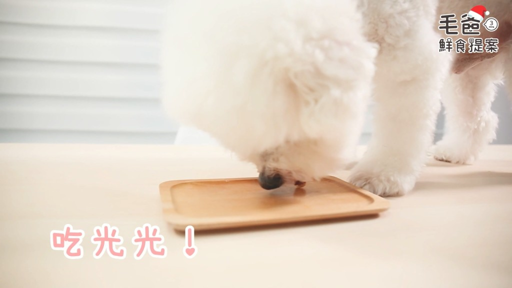 毛爸鮮食提案_黃金香烤雞柳條.mp4_20181222_184201.950