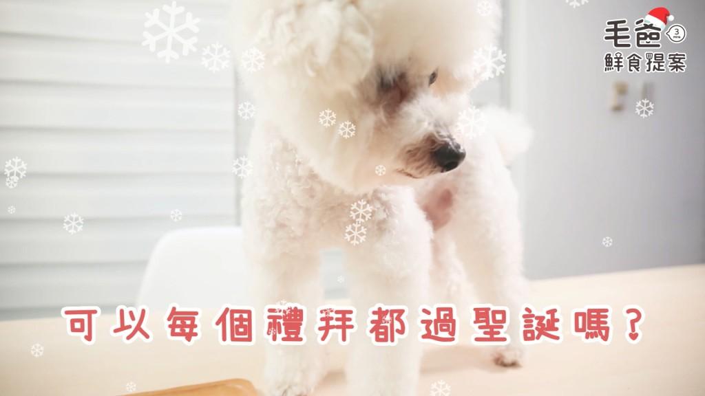 毛爸鮮食提案_黃金香烤雞柳條.mp4_20181222_184209.678