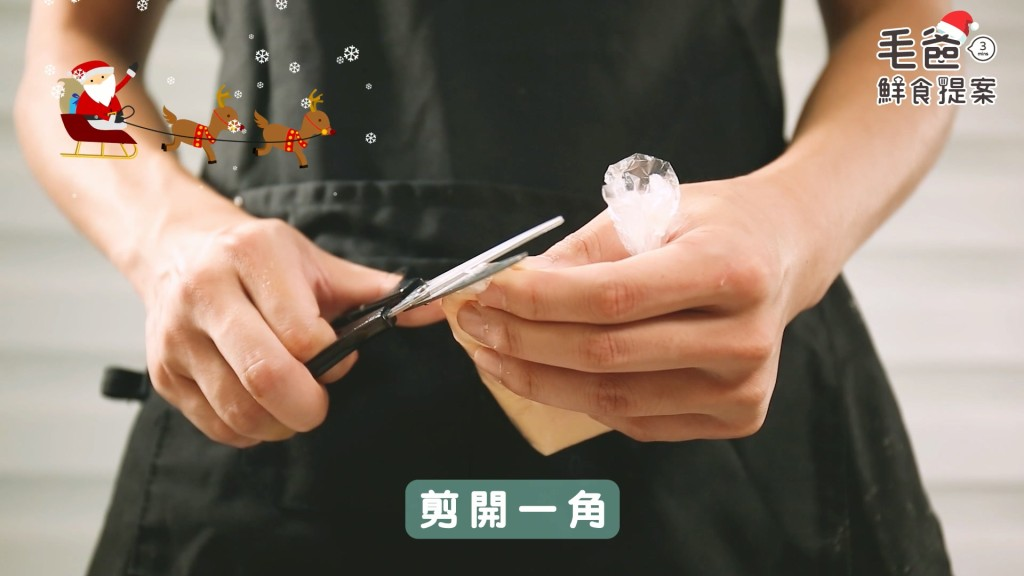毛爸鮮食提案_黃金香烤雞柳條.mp4_20181222_183639.398
