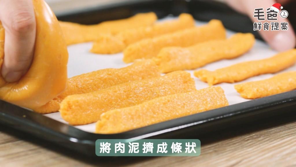 毛爸鮮食提案_黃金香烤雞柳條.mp4_20181222_183708.846