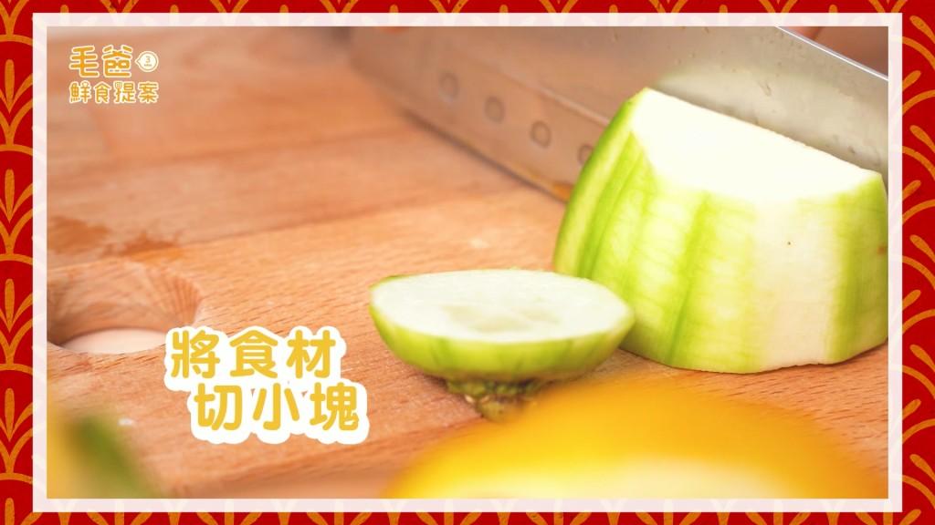 花開富貴好運到~喜迎金豬玫瑰餃.mp4_20190130_110405.059