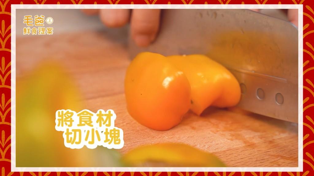 花開富貴好運到~喜迎金豬玫瑰餃.mp4_20190130_110412.003